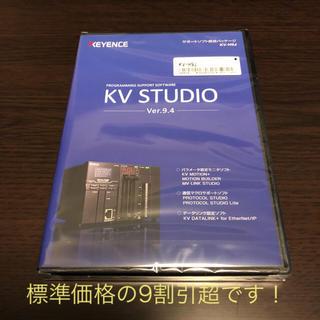 2019年最新版 キーエンス ラダーソフト日本語版「KV-H9J」最新ver.(PC周辺機器)