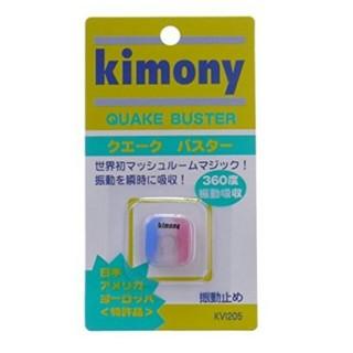 【錦織使用】クエークバスター(キモニーkimony)振動止めブルー×ピンク(その他)