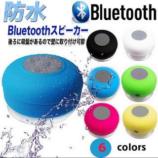 Bluetooth ワイヤレス 防水スピーカー (スピーカー)