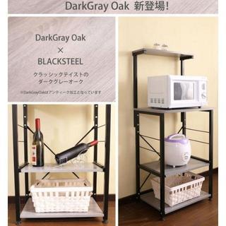 レンジラック キッチン収納 4段収納 スライド棚付き キッチン器具 (キッチン収納)