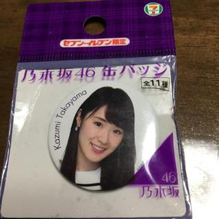 ノギザカフォーティーシックス(乃木坂46)の乃木坂46缶バッジ(女性アイドル)