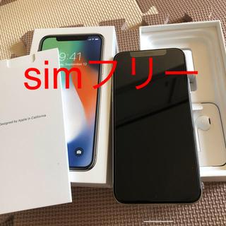アイフォーン(iPhone)の【新品未使用・SIMフリー】ドコモiPhone X 64GBシルバー・即発送(スマートフォン本体)