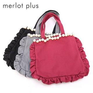 メルロー(merlot)のメルロー パール バッグ ワインレッド(トートバッグ)