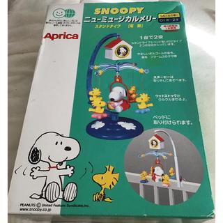 メリー ミュージカルメリー アプリカ 知育玩具 スヌーピー 赤ちゃん(オルゴールメリー/モービル)