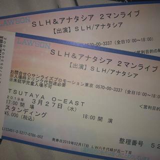 SLH×アナタシアツーマンチケット(国内アーティスト)