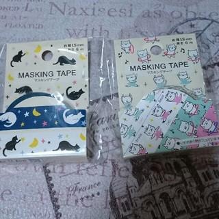 マスキングテープ(テープ/マスキングテープ)