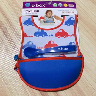 b。boxお食事エプロン(お食事エプロン)