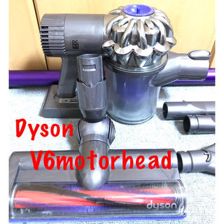 Dyson - Dyson V6motorhead コードレス掃除機