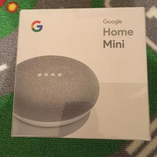 【!新品!】未開封!Google Home Mini   チョーク(スピーカー)