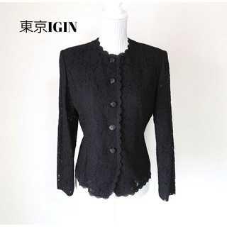 東京IGIN★総レース ノーカラージャケット 9R ブラックフォーマル 礼服(礼服/喪服)