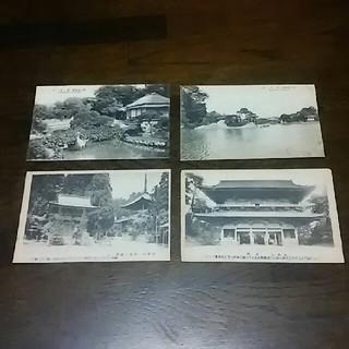 ポストカード 高野山 後楽園 戦前 4枚セット(写真/ポストカード)
