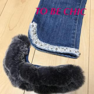 トゥービーシック(TO BE CHIC)のTO BE CHIC  2way クロップドデニムパンツ(デニム/ジーンズ)