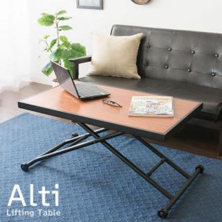 昇降テーブル リビングテーブル ローテーブル 高さ調節 リフト 長方形 コーヒー(コーヒーテーブル/サイドテーブル)