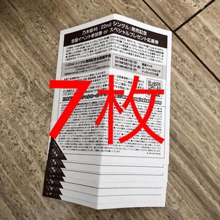 ノギザカフォーティーシックス(乃木坂46)の乃木坂全国握手会(女性アイドル)
