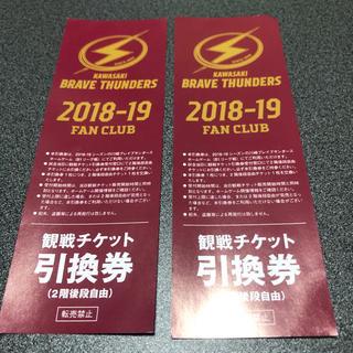 川崎ブレイブサンダース チケット 2枚(バスケットボール)
