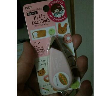 プチデコラッシュmizutama パン(テープ/マスキングテープ)