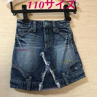 アースマジック(EARTHMAGIC)のアースマジック デニムスカート スカート デニム キッズ kids 子供服(スカート)