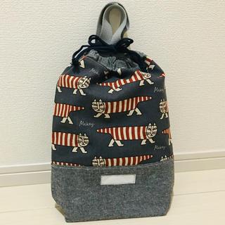 リサラーソン(Lisa Larson)のマイキー  お着替え袋、体操着入れ、給食袋(バッグ/レッスンバッグ)