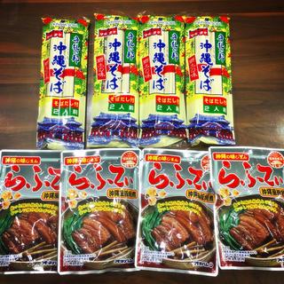 おまとめ沖縄そばらふてぃ(麺類)