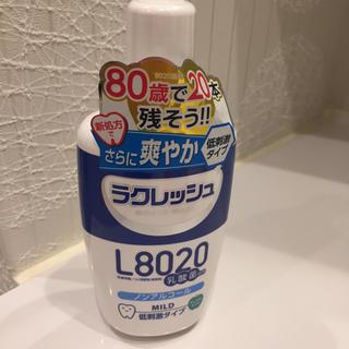 ラクレッシュ(口臭防止/エチケット用品)
