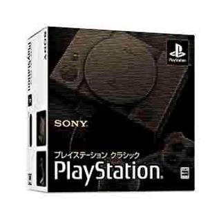 プレイステーション(PlayStation)の【新品 送料無料】プレイステーション クラシック(家庭用ゲーム本体)