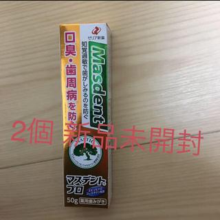 マスデントプロ ゼリア新薬 50g 新品未開封 薬用歯みがき(歯磨き粉)