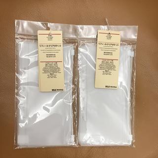 ムジルシリョウヒン(MUJI (無印良品))の無印良品 MUJI パスポートケースクリアポケット 6枚 即日発送可能(日用品/生活雑貨)