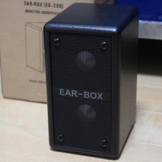 PHIL JONES BASS EAR-BOX EB-200 モニター環境 向上(ベースアンプ)