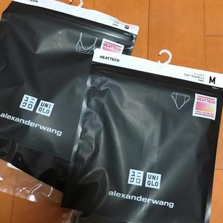 アレキサンダーワン(Alexander Wang)のalexanderwang ×UNIQLO 新品未使用(ブラ&ショーツセット)