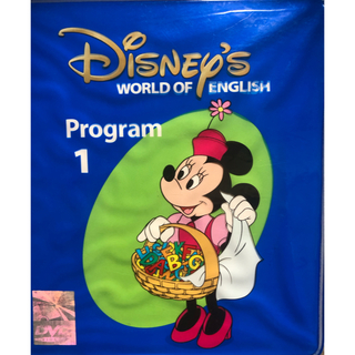 Disney - ストレートプレイ 一巻
