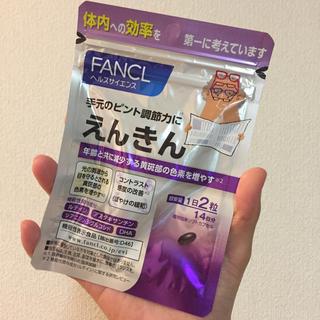 ファンケル(FANCL)のファンケル えんきん(ビタミン)