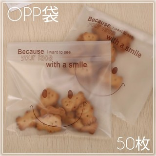 ラッピング袋♡OPP袋50枚(テープ付き)(ラッピング/包装)
