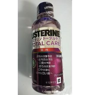 リステリン(LISTERINE)の同梱60円! リステリン トータルケア 100ml クリーンミント  液体歯磨(口臭防止/エチケット用品)