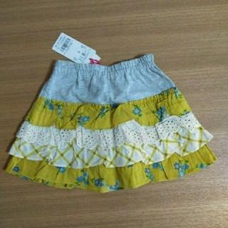 ニットプランナー(KP)の新品 KP ニットプランナー スカート 100(スカート)