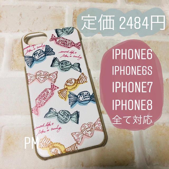 グッチ iphone8plus ケース 安い