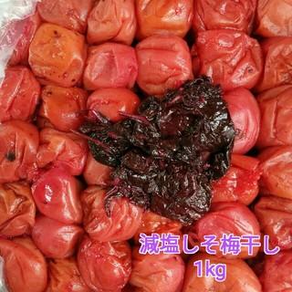 【訳あり】減塩しそ梅干し1kg 紀州南高梅(漬物)