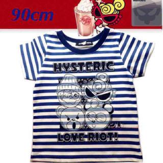 ヒステリックミニ(HYSTERIC MINI)の肩開きタイプヒスミボーダーTシャツ♪(その他)
