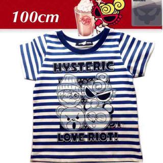 ヒステリックミニ(HYSTERIC MINI)のヒスミニボーダーTシャツ♪(その他)