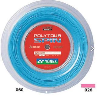 ヨネックス(YONEX)の新品YONEXポリツアースピン120 240mロール(その他)