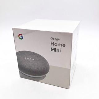 新品 未開封 Google Home mini チョーク(スピーカー)