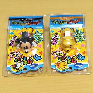 ディズニー(Disney)の新品 ディズニー カミツキクリップ マグネット付♪ ミッキー&プー  ラスト!(その他)