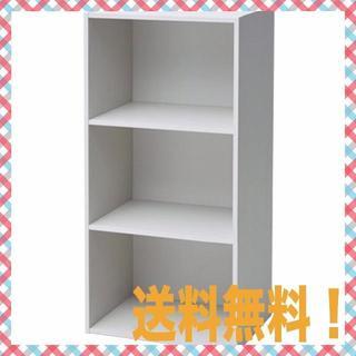 山善(YAMAZEN) カラーボックス ホワイトウォッシュ 42×29×88.5(本収納)