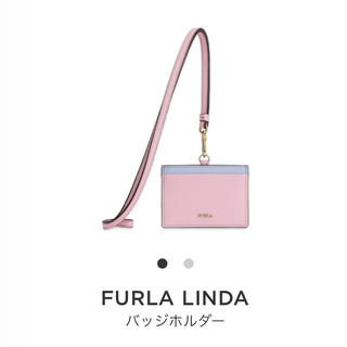フルラ(Furla)のFURLA パスケース カードケース(キーホルダー)