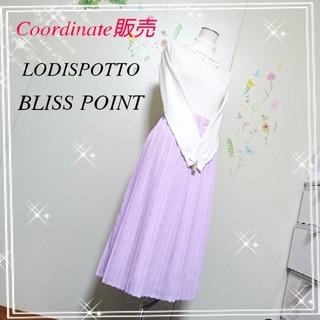 LODISPOTTO - 【Coordinate販売】LODISPOTTO♡BLISS POINT♡新品