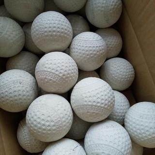 軟式野球ボール 30球(ボール)