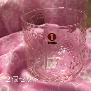 イッタラ(iittala)のイッタラ フルッタ タンブラー 25cl ペールピンク 2個セット(グラス/カップ)