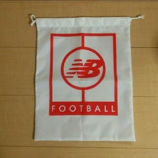 ニューバランス(New Balance)のシューズケース シューズ袋 シューズバッグ ニューバランス サッカー フットサル(記念品/関連グッズ)