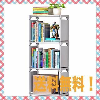 本棚 書棚 三段 収納ラック カラーボックス 収納ボックス 玄関収納 シンプル(リビング収納)