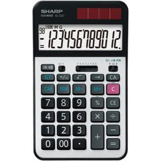 シャープ(SHARP)のシャープ 学校用電卓 EL-G37 12桁 新品未開封 複数個アリ(オフィス用品一般)