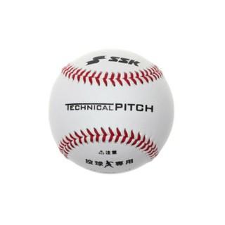 TECHNICAL PITCH テクニカルピッチ(ボール)